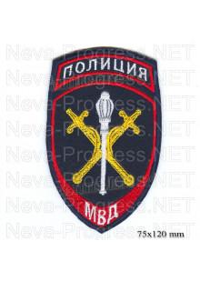 Шеврон полиции нового образца  Начальников территориальных органов МВД