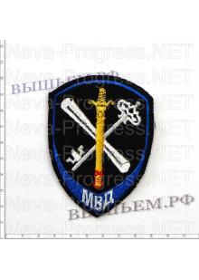 Шеврон полиции нового образца  для сотрудников подразделений обеспечения деятельности органов внутренних дел (синий кант)