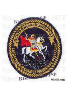 Шеврон Центральный аппарат следственного комитета РФ (овал, темно синий фон)