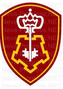 Шеврон - федерального казенного учреждения  «Научно-исследовательский центр «Охрана»  и Центра специального назначения вневедомственной охраны ВНГ РФ -  вид 13