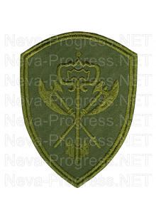 Шеврон военнослужащих и сотрудников к ВЧ обеспечения деятельности, непосредственно подчиненным директору ФС ВНГ РФ – вид 7 (фон оливковый, зеленый МОХ, зеленый пиксель, зеленый камыш)