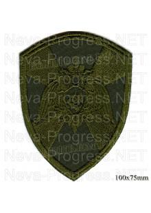 Шеврон общий (на левый рукав) НГ ( Нацгвардия, Росгвардия ) РФ (фон оливковый, зеленый МОХ, зеленый пиксель, зеленый камыш)