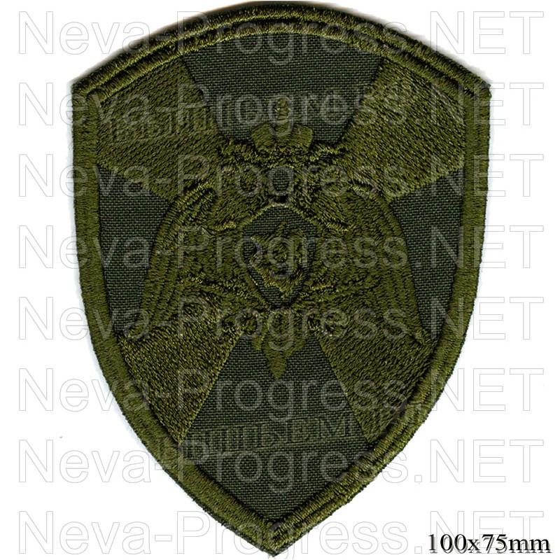 Шеврон общий (на левый рукав) Национальная Гвардия ( Нацгвардия, Росгвардия ) РФ (фон МОХ, краповый, оливковый или черный)