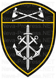 Шеврон морские воинские части Приволжского округа войск Национальной гвардии, Росгвардии, Нацгвардии РФ (черный фон)