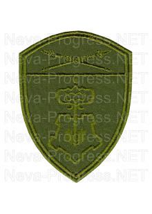 Шеврон вневедомственная охрана Восточного округа ВНГ, Росгвардии, Нацгвардии РФ (фон оливковый, зеленый МОХ, зеленый пиксель, зеленый камыш)