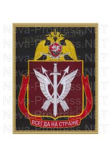 Картина вышитая с символикой (в рамке)  специальных отрядов быстрого реагирования «Рысь» Центра специального назначения сил оперативного реагирования и авиации ФС ВНГ РФ