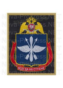 Картина вышитая с символикой (в рамке) Авиационные вч и авиационного отряда специального назначения «Ястреб» ВНГ Российской Федерации