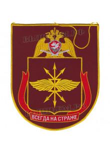 Вымпел вышитый воинские части связи и автоматизированного управления войсками, непосредственно подчиненным директору ФС ВНГ РФ