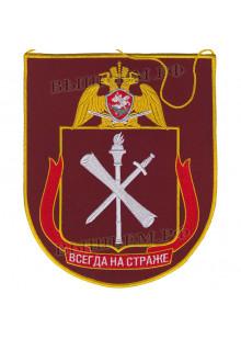 Вымпел вышитый Научный центр стратегических исследований Федеральной службы войск национальной гвардии Российской Федерации