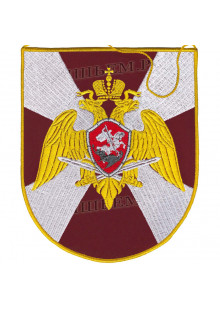 Вымпел вышитый национальная гвардия Российской Федерации