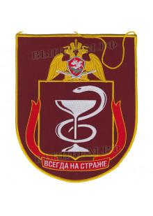 Вымпел вышитый медицинские части, непосредственно подчиненные директору ФС ВНГ РФ