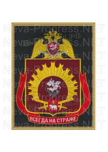 Картина вышитая с символикой (в рамке) «Пермский военный институт ВНГ Российской Федерации» (фон МОХ, краповый, оливковый или черный)