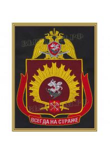 Картина вышитая с символикой (в рамке) «Санкт-Петербургский военный институт войск национальной гвардии РФ» (фон МОХ, краповый, оливковый или черный)