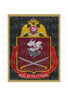 Картина вышитая с символикой (в рамке) Южного округа войск Национальной гвардии, Росгвардии, Нацгвардии РФ (фон МОХ, краповый, оливковый или черный)