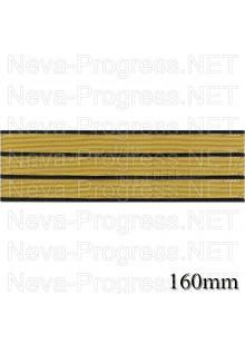 Нарукавный знак различия офицера ВМФ (на белом, черном или темно-синем фоне, галун или вышивка метанитью) капитан 3 ранга. Цена за пару.