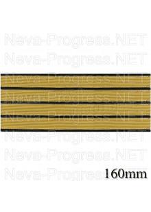 Нарукавный знак различия офицера ВМФ (на белом, черном или темно-синем фоне, галун или вышивка метанитью) капитан 2 ранга. Цена за пару.