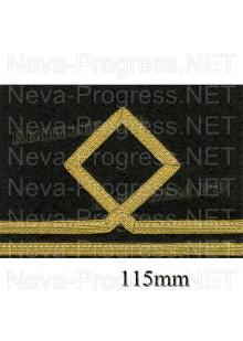 Нарукавный знак различия для моряков гражданского морского флота России. 2 категория. Цена указана за пару. Цвет выбирайте в опциях.
