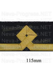 Нарукавный знак различия для моряков гражданского морского флота России. 5 категория. Цена указана за пару. Цвет выбирайте в опциях.