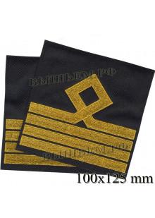 Нарукавный знак различия для моряков гражданского морского флота России. 9 категория. Цена указана за пару. Цвет выбирайте в опциях.