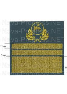 Нарукавный знак для сотрудников лесного надзора с эмблемой Якутия-Саха 2 узких галуна и 1 широкий. Цена за пару.