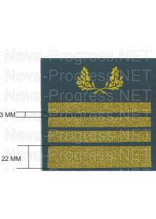 Нарукавный знак для сотрудников лесного надзора с эмблемой 3 узких галуна и 1 средний. Цена за пару