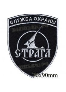Шеврон STPAGA