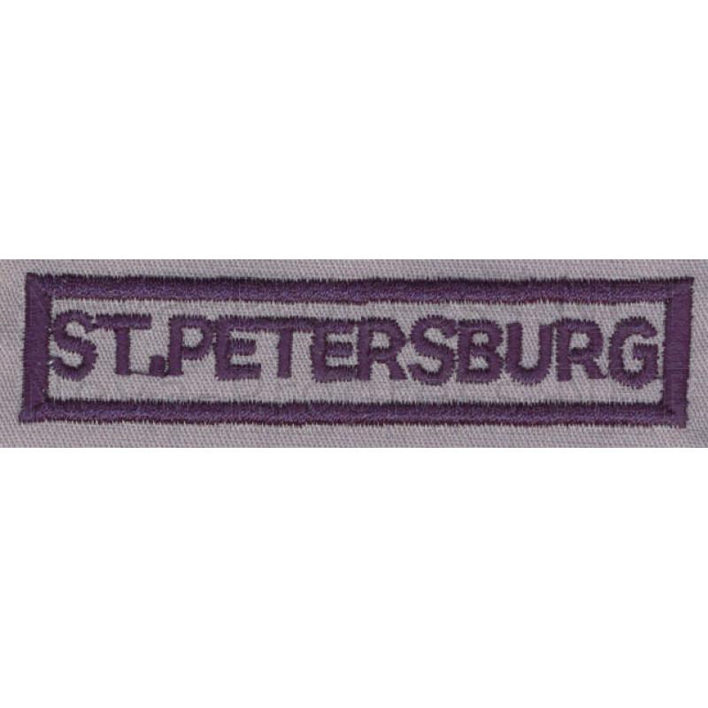 Шеврон на грудь St.Peterburg