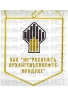 Вымпел для нефтяной компании Роснефть  Архангельск Нефтепрлукт