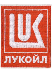 Шеврон для нефтяной компании ЛУКОИЛ (фирменный, стандартный) ,красный фон, красный кант