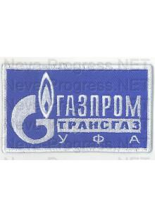 Шеврон для нефтяной компании Газпром добыча Оренбург (на спину, прямоугольник, голубой фон, белый логотип)