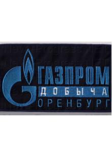 Шеврон для нефтяной компании Газпром добыча Оренбург (на спину, прямоугольник, темно синий фон, темно синий оверлок, голубой логотип)