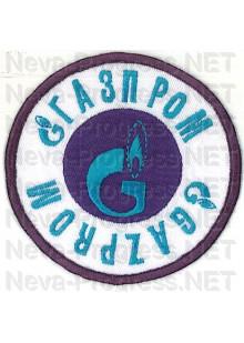 Шеврон для нефтяной компании Газпром Gazprom (круг , белый фон, темно синий оверлок)