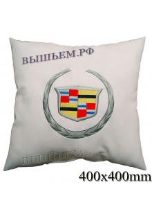 Подушка с вышитым логотипом CADILLAC  в салон автомобиля, размер и цвет выбирайте в опциях