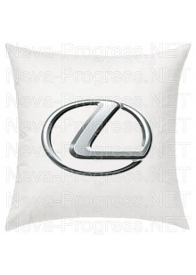Подушка с вышитым логотипом LEXUS  в салон автомобиля, размер и цвет выбирайте в опциях