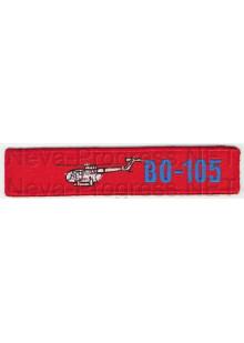Шеврон (на грудь, прямоугольник) ВО-105 (красный фон, с вертолетом, красный оверлок)
