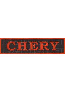 Шеврон (на грудь, прямоугольник) CHERY (черный фон, красный кант и буквы)
