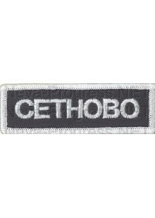 Шеврон (на грудь, прямоугольник) СЕТНОВО (серый фон, белый оверлок и буквы)