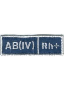 Шеврон (на грудь, прямоугольник) Группа крови четвертая положительная AB(IV) Rh+ (синий фон, белый оверлок)