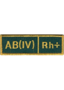 Шеврон (на грудь, прямоугольник) Группа крови четвертая положительная AB(IV) Rh+ (зеленый фон, желтый оверлок)