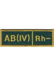 Шеврон (на грудь, прямоугольник) Группа крови четвертая отрицательная AB(IV) Rh- (зеленый фон, желтый оверлок)