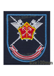 Шеврон В/Ч 55443 (1060 Краснознаменного центра материально-технического обеспечения западного военного округа)