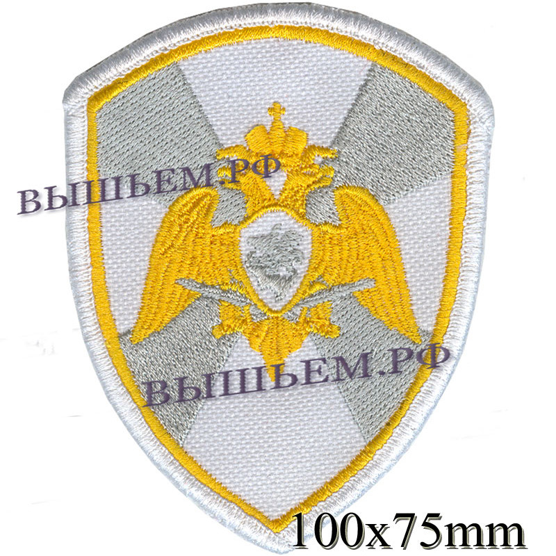 Шеврон общий (на левый рукав) Национальная Гвардия ( Нацгвардия, Росгвардия ) РФ (фон белый, голубой, краповый.