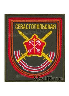 Шеврон  СЕВАСТОПОЛЬСКАЯ РВСН В/Ч 55443  на оливковом габардине
