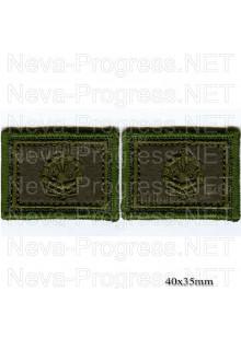 Шеврон петлицы инжинерные войска (полевая форма одежды, оверлок) цена за пару петличек