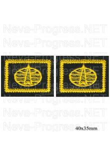 Шеврон петличный ВКС (желтая вышивка на оливе) цена за пару петличек