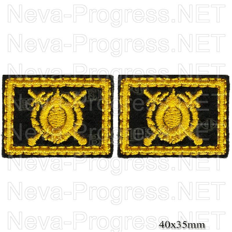 Шеврон петличный Внутренние войска, Росгвардия, Нацгвардия России (желтая вышивка на черном) цена за пару петличек