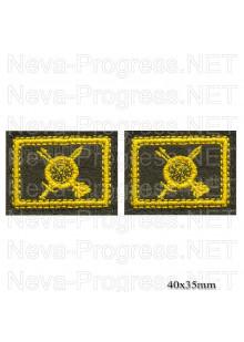 Шеврон петличный РВСН желтая вышивка на оливе (цена за пару)