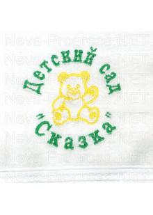 """Полотенце махровое с вышивкой Детский сад """"СКАЗКА"""" с мишкой  размеры и цвета в ассортименте"""