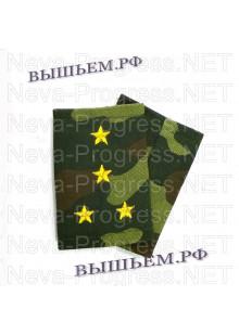 Фальшпогоны для армии, МЧС и полиции капитан (капитан-лейтенант на флоте) четыре маленькие звездочки (цена за пару, цвет выбирайте в опциях.)