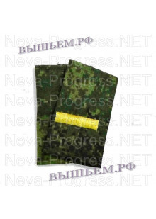 Фальшпогоны для армии, МЧС, полиции и курсантов ефрейтор (старший матрос на флоте) цена за пару, цвет выбирайте в опциях.